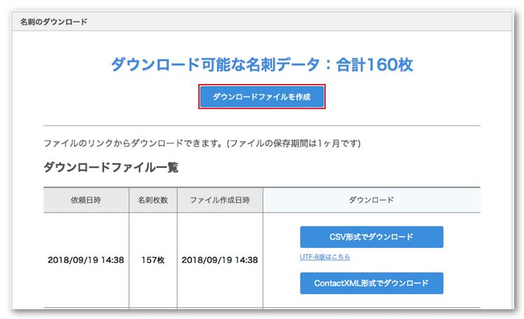 ブログ_サムネ画像_main.jpg