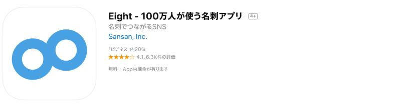 スクリーンショット 2018-09-30 19.56.50.png