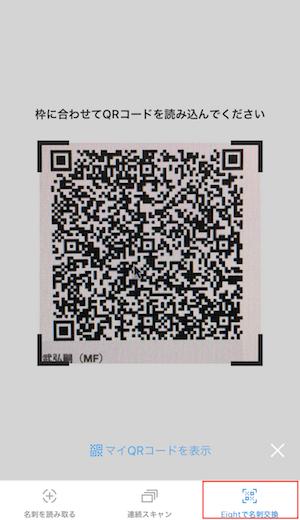 QR_3 (1).PNG