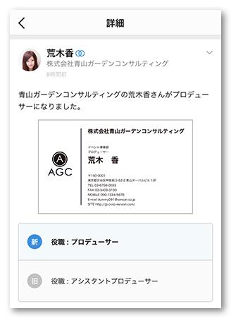 step3--img.jpg