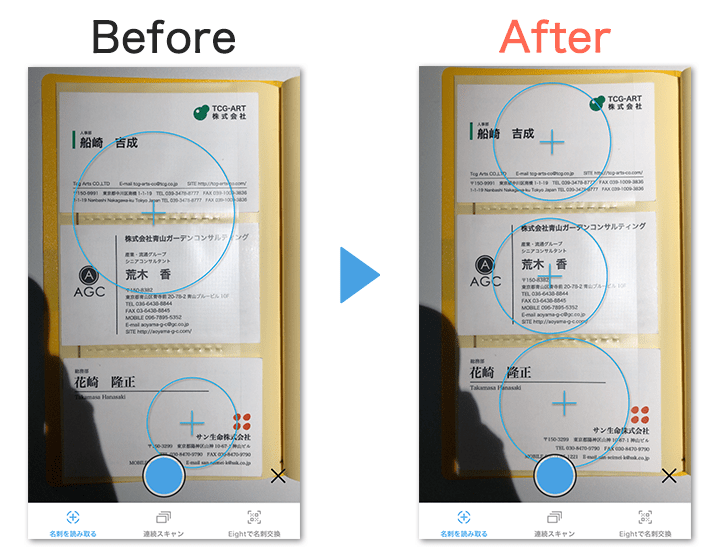 beforeafter_2.png