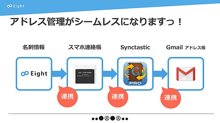 shirakamisan_4.png