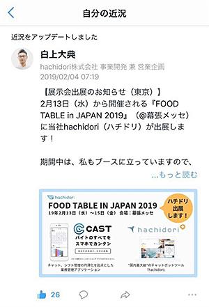 shirakamisan_5_2.png