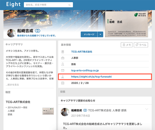 profile_url.png