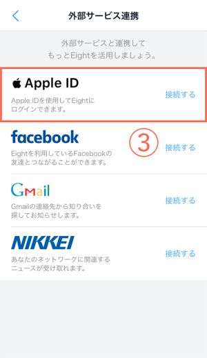 apple-id_2_500px.png