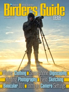 2013 Birder's Guide to Gear