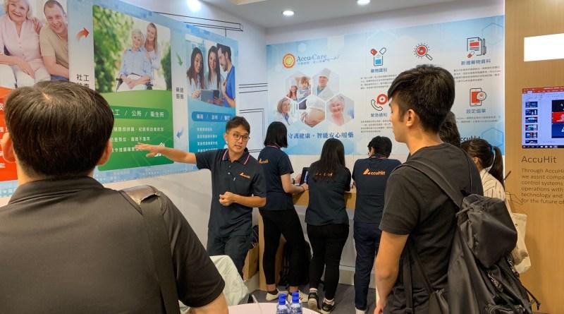台灣微軟攜手思納捷(InSynerger)、新漢(NEXCOM)、愛酷智能(AccuHit)、碩網資訊(Intumit),於9月27日至29日參與台灣創新技術博覽會。