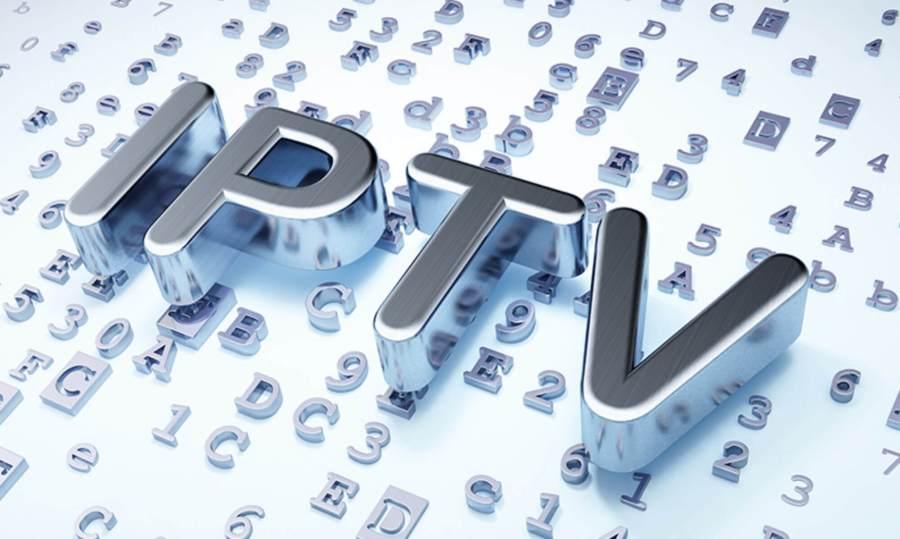 ما هو Iptv و ما هي الاستفادة من هذه الاتقنية تريندات