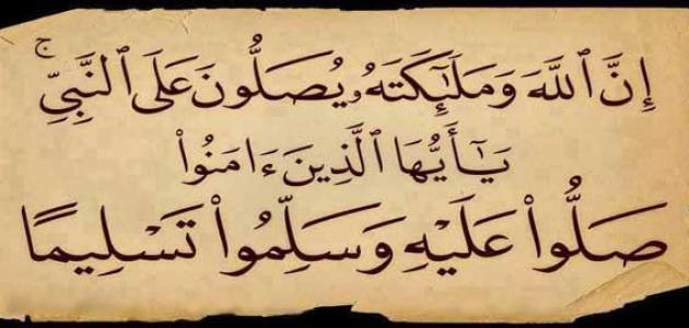 فضل الصلاة على النبي يوم الجمعة تريندات