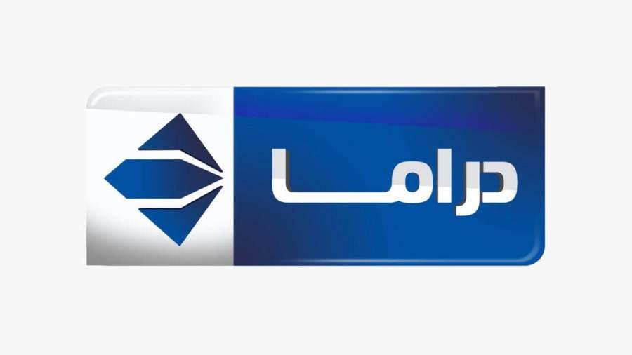 تردد قناة الحياة دراما على النايل سات وأهم مسلسلاتها في