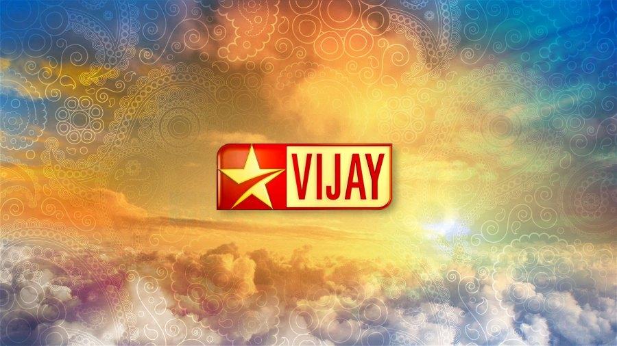 تردد قناة ستار فيجاي Star Vijay على القمر الصناعي نايل سات