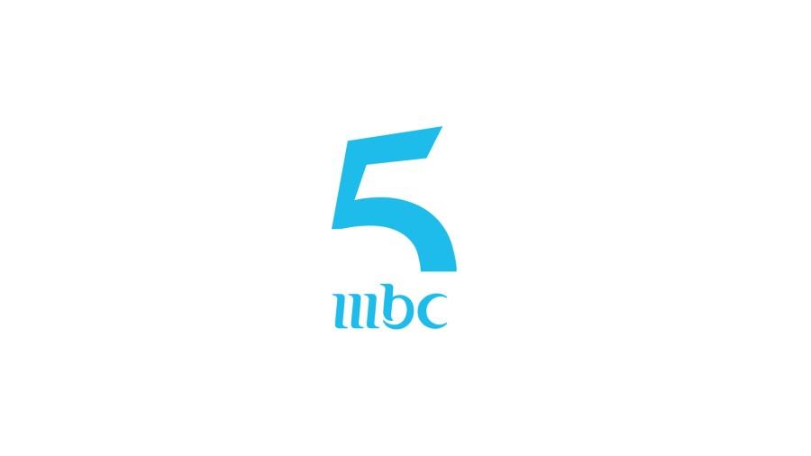 تردد قناة Mbc 5 قناة عربية بنكهة مغربية لجمهور شمال إفريقيا
