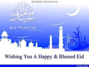New Eid Greeting Cards by Alhabib