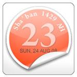 Kalender Hijriyah Sticker Web 2.0