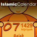 Islamic Widgets as Vista Sidebar Gadgets and Yahoo! Widgets
