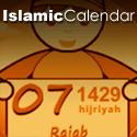 Islamic Widgets as Vista Sidebar Gadgets and Yahoo! Widgets