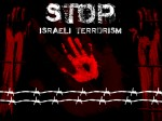 Stop Israeli Terror Wallpaper