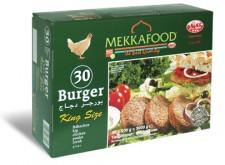 Halal burger package