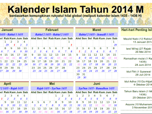 Download Islamic Calendar 2014 in PDF!