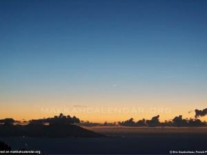Photos: Shawwal 1435 AH Crescent Moon Sighted 27 July 2014