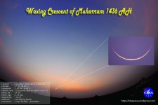 Crescent moon photo of Muharram 1436 AH seen from Indonesia on Saturday, 25 October 2014.