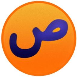 Logo Shollu 3.10