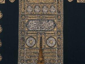 Hajj Poem by Syaikh Ibnul Qayyim