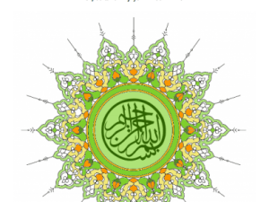 Kalender Islam 2018 Tersedia untuk Diunduh