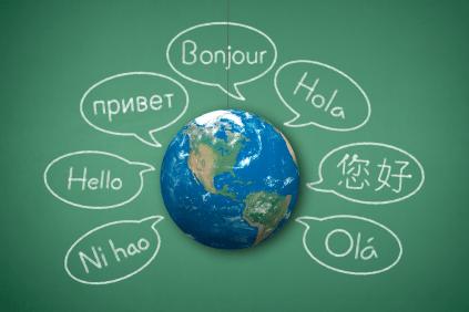 Visitez ce blog en ligne qui vous permet d'apprendre les mots incorrects que nous utilisons afin de les éviter lors d'une conversation en anglais.