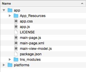 NativeScript estrutura básica