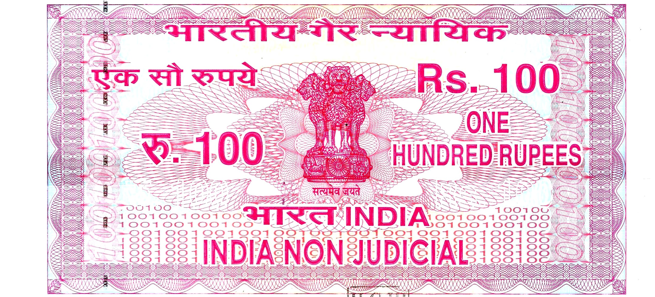 home uncategorized how to buy non judicial stamp paper online