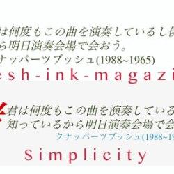 """""""引用""""のスタイルをアレンジしました – 時流に合わせてホームページのデザインを考える"""