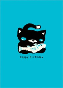 Cat-Fish Birthday