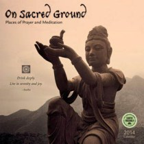 On Sacred Ground Calendar