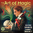 Art of Magic 2016 wall calendar