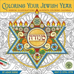 Coloring Your Jewish New Year wall calendar