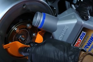 Harley-Davidson Primary Oil Change