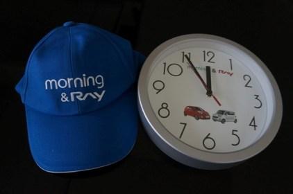 pgk - qib - 131202 - pemenang jam dinding dan topi kia - shinta - received 02 (Custom)