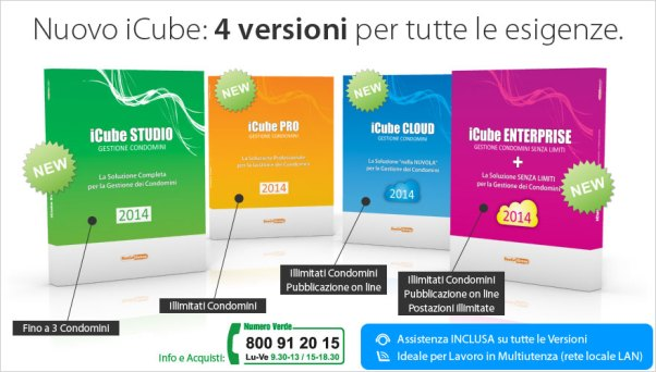 Software Amministrazione Condomini - iCube by Analist Group