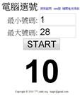 2013-10-30_10F