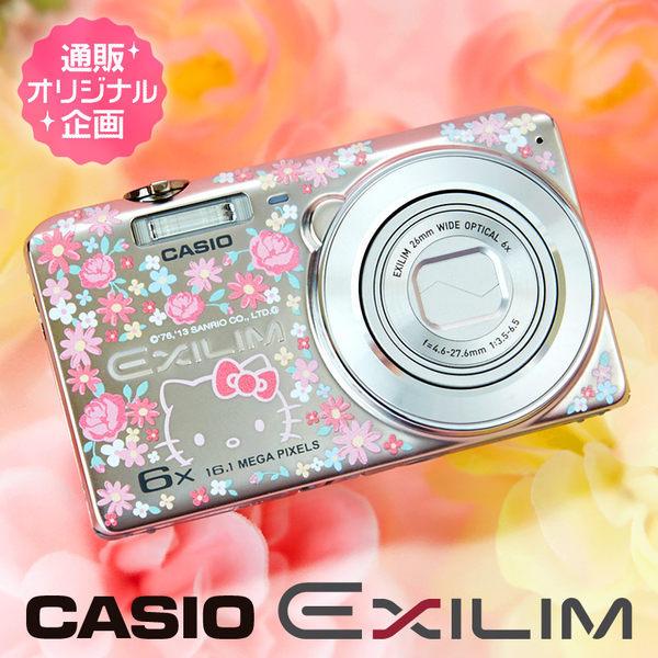 HELLO KITTY卡西歐CASIO數位相機EXILIM櫻花限定現貨通販屋預購
