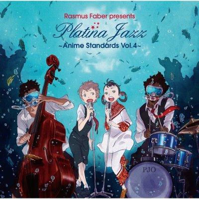 platina-jazz