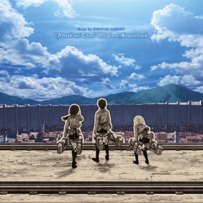 attack on titan soundtrack cover