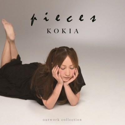KOKIA - pieces