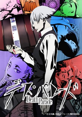 Death Parade OST