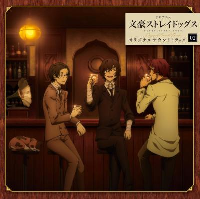 Bungou Stray Dogs OST2