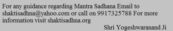 For any guidance regarding mantra diksha please contact shri yogeshwaranand ji