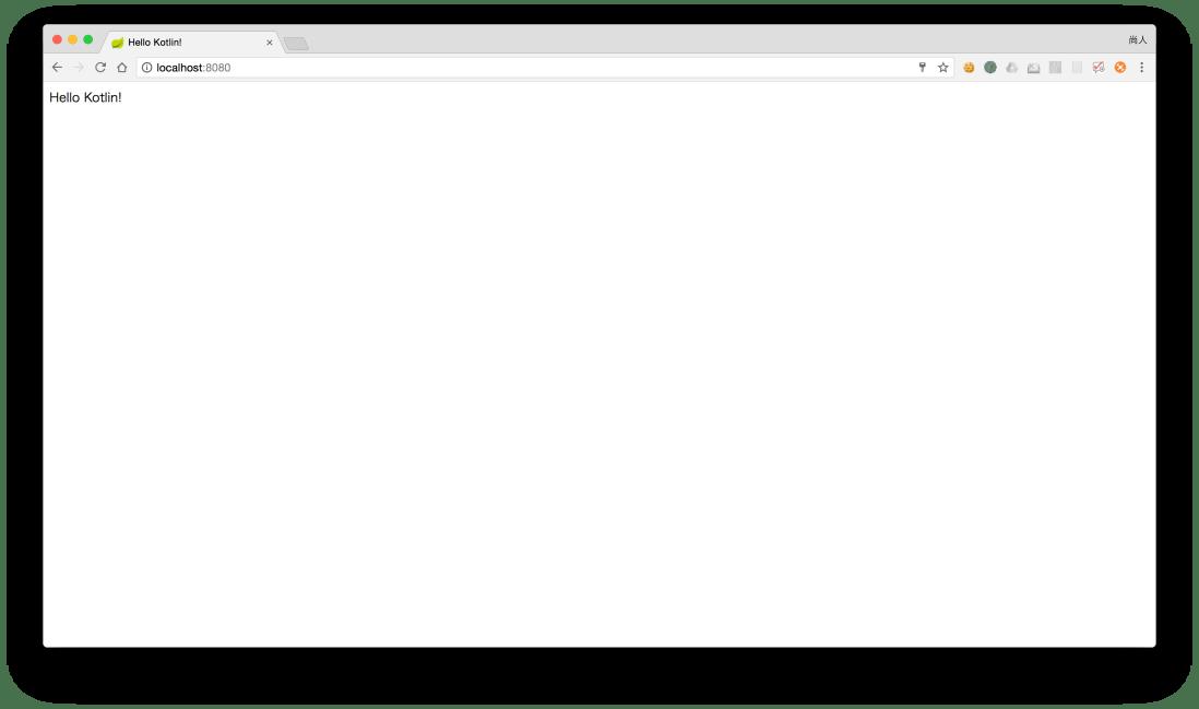 スクリーンショット 2017-11-07 13.44.50.png