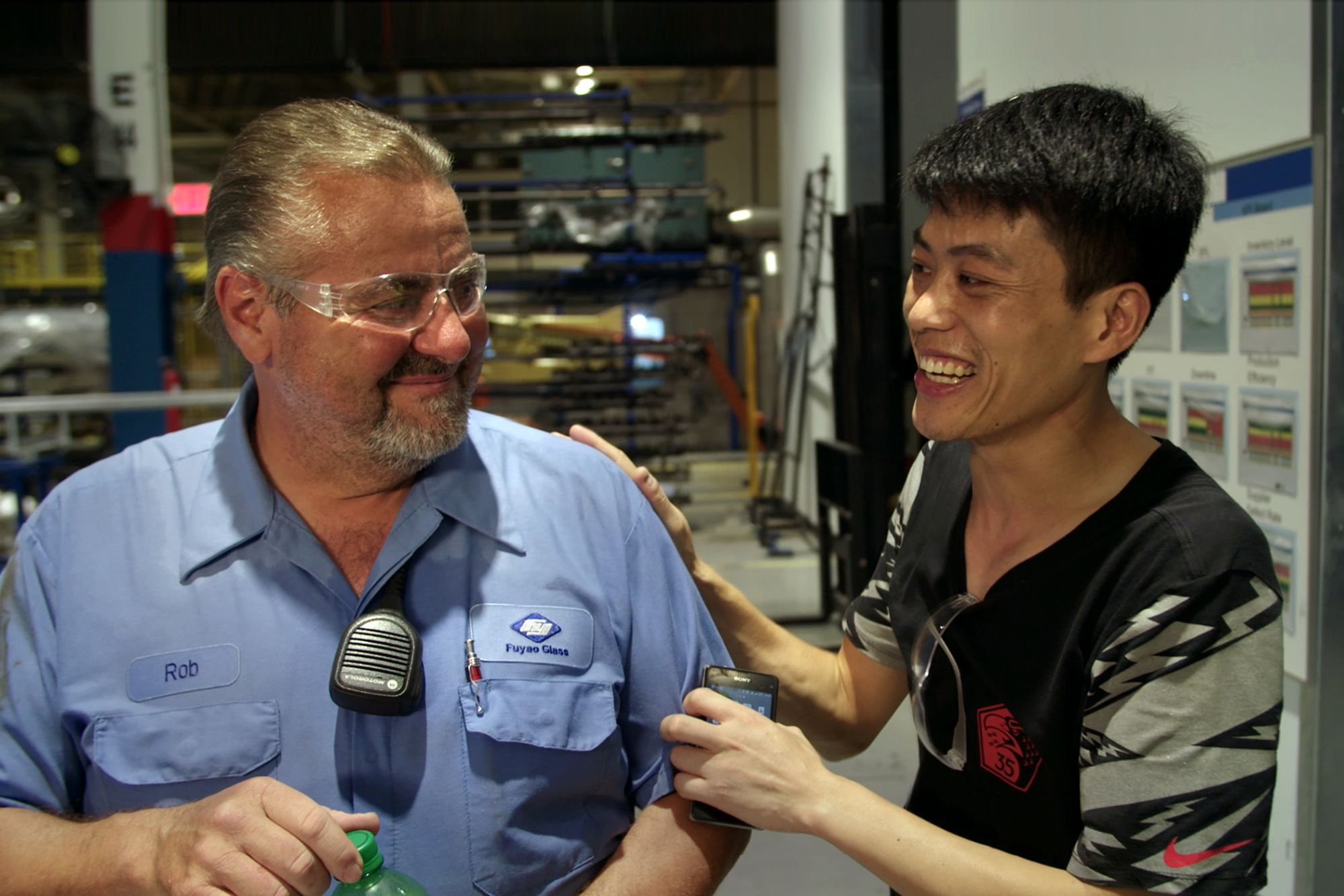 New Documentary Examines a Chinese Factory in the Heart of America