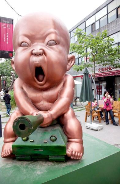 China 798 art centre